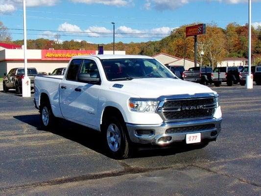 2021 ram 1500 tradesman ripley wv charleston parkersburg pomeroy west virginia 1c6rrfcg2mn553905 i 77 chrysler jeep dodge ram